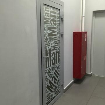 Холодные (внутренние) алюминиевые двери СИАЛ